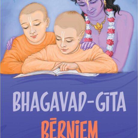 Bhagavad-gīta bērniem